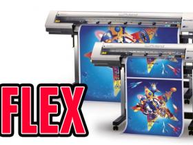 in-bat-hiflex